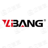 上海益邦智能技術股份有限公司