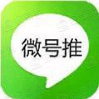 上海好推信息科技有限公司
