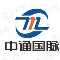 中通国脉物联科技南京有限公司