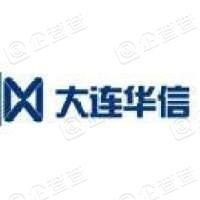 华信富融(苏州工业园区)软件技术有限公司