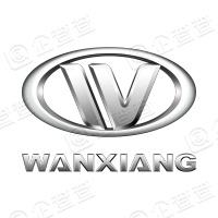 上海万象汽车制造有限公司