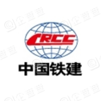中铁二十五局集团第一工程有限公司