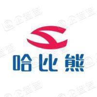 晋江哈比熊鞋服有限责任公司