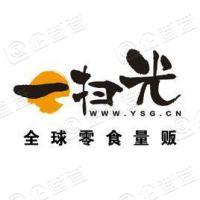 上海佐赛网络科技有限公司北京分公司