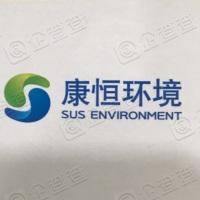 上海康恒环境股份有限公司