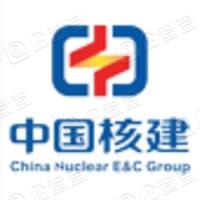 中国核工业二三建设有限公司红沿河项目部