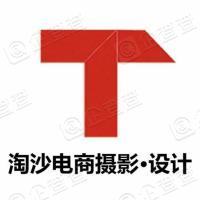广州优形品信息科技有限公司
