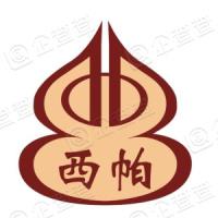 新疆维吾尔药业有限责任公司