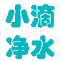 小滴净水(北京)网络科技有限公司