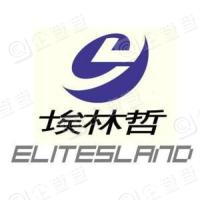 上海埃林哲软件系统股份有限公司北京分公司