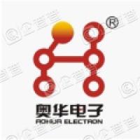 西安奥华电子仪器股份有限公司