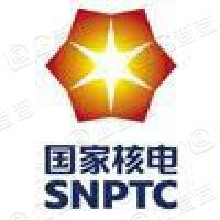 国家核电技术有限公司北京研发中心