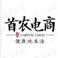 北京首農電商科技有限公司