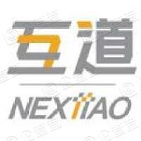 互道信息技术(上海)有限公司北京分公司