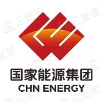 国电科技环保集团股份有限公司