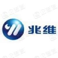 北京兆维智能装备有限公司