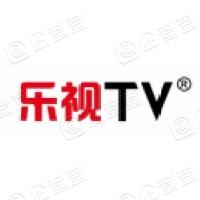 乐视网(上海)信息技术有限公司