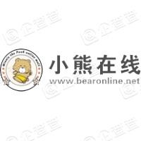 小熊在线(南京)电子科技有限公司