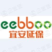 深圳市宜安延保售后管理股份有限公司