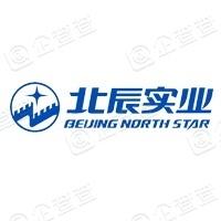 北京北辰实业股份有限公司北京五洲大酒店