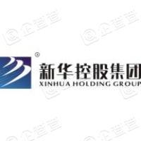 安徽新华控股集团投资有限公司