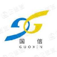 江苏国信复合材料科技股份有限公司