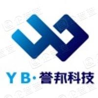 陕西誉邦科技股份有限公司