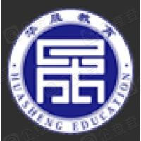 华晟世纪教育科技(北京)股份有限公司