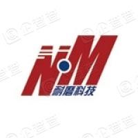 云南昆钢耐磨材料科技股份有限公司