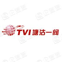 天津市塘沽第一阀门厂淄博销售处