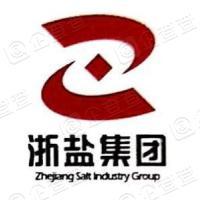 浙江省盐业集团有限公司