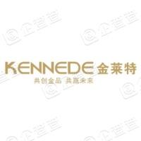 广东金莱特电器股份有限公司