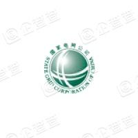 四川西昌电力股份有限公司