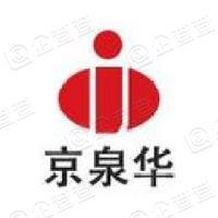 深圳市京泉华智能电气有限公司