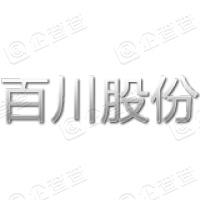 江苏百川高科新材料股份有限公司