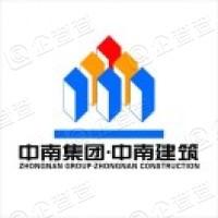 江苏中南建设集团股份有限公司