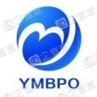 上海遠茂企業發展股份有限公司