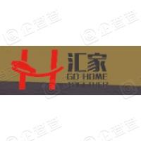 重庆汇家停车场管理有限公司成都分公司