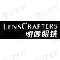 广州明廊眼镜技术有限公司