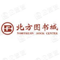 新华书店北方图书城有限公司