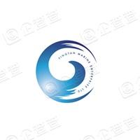 福建省平潭县远洋渔业集团有限公司