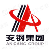 安阳钢铁集团有限责任公司
