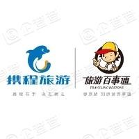 安徽携程百事通国际旅行社有限公司锦江大厦营业部