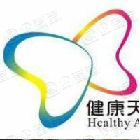 深圳市都教授健康实业有限公司