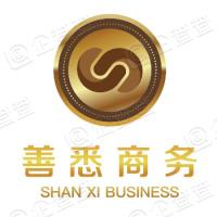 善悉(上海)商务咨询有限公司赣州分公司