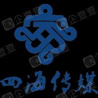 武汉四海一家传媒股份有限公司