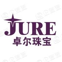 广州市卓尔珠宝股份有限公司