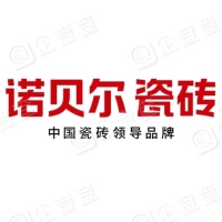 九江诺贝尔陶瓷有限公司