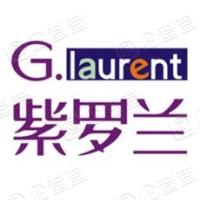 新疆紫罗兰餐饮管理股份有限公司