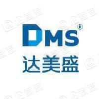 北京达美盛软件股份有限公司